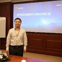 Huawei_DCN_solu
